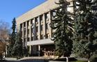 Влада Ужгорода обмежила вхід до адміністративної будівлі (ДОКУМЕНТ)