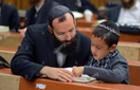 7 правил виховання дітей у єврейських сім'ях