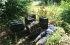 Крупну партію контрабандних сигарет закарпатські прикордонники виявили біля села Вилок