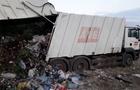 Компанія АВЕ пояснила, чому сталися труднощі із вивезенням сміття в Ужгороді (ЗАЯВА)
