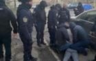 На Закарпатті СБУ затримала організаторів осередку міжнародного злочинного угруповання, яке займалося рекетом