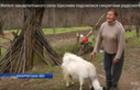 На Закарпатті мешканці села Щасливе кажуть, що живуть щасливо (ВІДЕО)