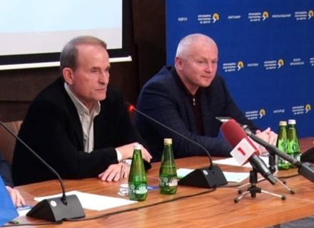 Вірний соратник Медведчука знову очолив управління ДСНС на Закарпатті