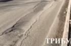 В Ужгороді вулиця, яку відремонтували наприкінці осені, вже знову потребує ремонту (ВІДЕО)
