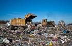 Влада Ужгорода не може самостійно вирішити проблему зі сміттєзвалищем і просить допомогу в ОДА