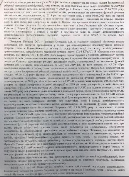 Snymok-31