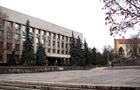 Ужгородська мерія списала 1,8 млн.грн на новорічну ілюмінацію в березні і червні