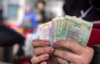 На зарплати медикам та вчителям Закарпаття не вистачає 110 млн. грн.