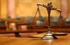 В Ужгородському суді можуть судити судді, який відрядять з інших регіонів