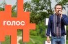 Кому Вакарчук делегував право боротися за місце в парламенті по мажоритарних округах на Закарпатті