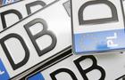 Закарпатські власники автомобілів з іноземною реєстрацією проведуть завтра в Ужгороді акцію солідарності