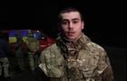 Закарпатська поліція оголосила в розшук лідера націоналістичної організації Карпатська Січ