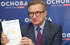 Кандидат в Президенти Сергій Тарута - представник здорового глузду в політиці