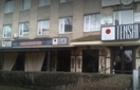 Ресторан в Ужгороді підпалюють вже вчетверте за місяць (ВІДЕО)