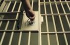 10 років в'язниці - за вбивство матері