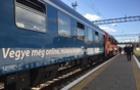 Потяг з Мукачева до Будапешта таки запустять до кінця року