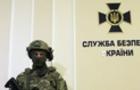 Спецслужби викрили російського журналіста, який на Закарпатті провокував сепаратизм (ВІДЕО)