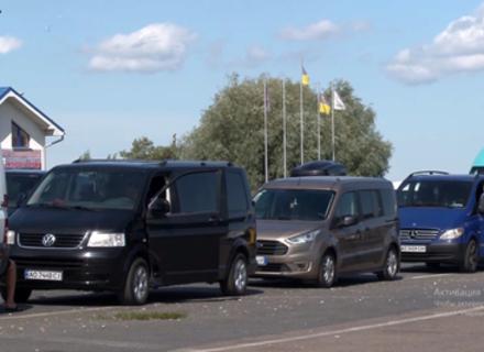 Понад 1,6 млн транспортних засобів перетнули кордон України в зоні діяльності Закарпатської митниці