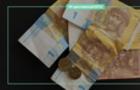 Серед депутатів Ужгородської міськради - 12 мільйонерів