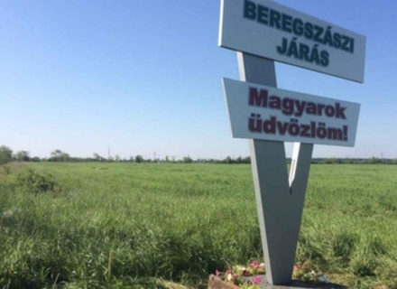 Угорське товариство КМКС розповсюдило заяву з приводу антиугорських провокацій в Закарпатті