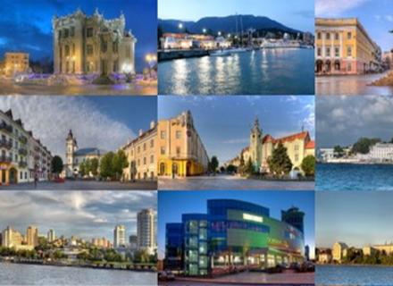 Прогулянка по містам України