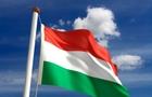 Угорщина не радить своїм громадянам відвідувати Закарпаття у найближчі дні