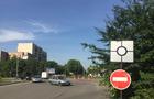 В Ужгороді перекрили одну з головних автодоріг