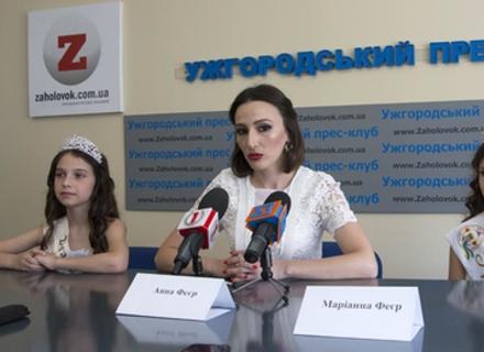 Закарпатські дівчата перемогли у Всеукраїнському конкурсі міні-красунь