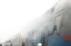 На Закарпатті загорівся пасажирський потяг (ФОТО)