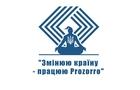 Ужгород на держзакупівлях через Prozorro зекономив на мільйон гривень менше, ніж Мукачево