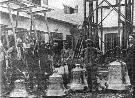 """Історія металургії Закарпаття: Дзвони кафедрального собору були вилиті на фабриці """"Акорд"""" в Ужгороді"""
