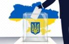 Двоє членів ДВК 69 одномандатного виборчого округу визнали свою вину у незаконній видачі бюлетенів для голосування