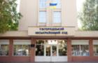 COVID-19 виявили у співробітника Ужгородського міськрайонного суду