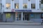 Закарпатський Комінвестбанк вперше потрапив у десятку збиткових банків України