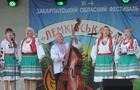 Як у закарпатському Перечині за європейський грант оберігатимуть лемківську культуру та традиції