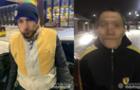 Двоє ужгородців викрали у підприємця 16 велосипедів
