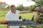 Посадовець-винахідник з Рахівщини власноруч побудував гелікоптер