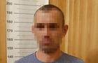 На Тячівщині чоловік вбив свого знайомого за борги