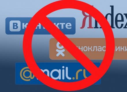Що закарпатцям потрібно знати про заборону російських соцмереж та деяких програм