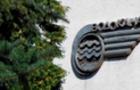 У медичних закладах Ужгорода відключили воду