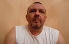 Копча, якого розшукують за вбивство у Березному, зробив відео-звернення (ВІДЕО)