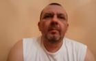На Закарпатті вбивця здався поліції після шести років переховування