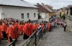 В Ужгороді тисячі вірян відзначили перенесення мощей Теодора Ромжі