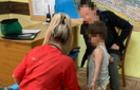 В Одесі знайшли 3-річну дитину із Закарпаття