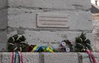 В Ужгороді зняли Маркса і відновили пам'ять про жертв Першої світової війни