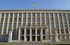 У Закарпатській ОДА відбулася термінова нарада через виявлення коронавірусу у мешканки Мукачева
