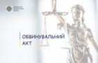 Двоє ужгородських вимагачів предстануть перед судом