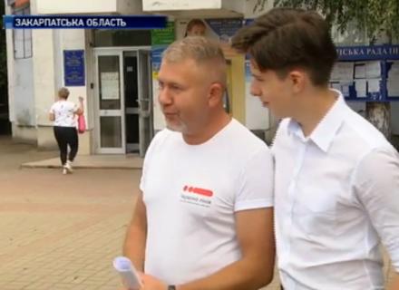 Закарпатські мандрівники батько й син Закутні завершили подорож Україною
