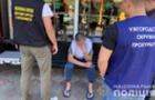 Доки справа наркоторговця з Ужгорода у суді, поліція зловила його на продажу наркотиків