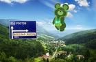Олімпіаду на Закарпатті вже «проводив» Янукович, – «Європейська Солідарність» про заяву Петрова